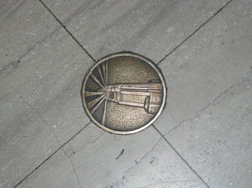 city hall emblem