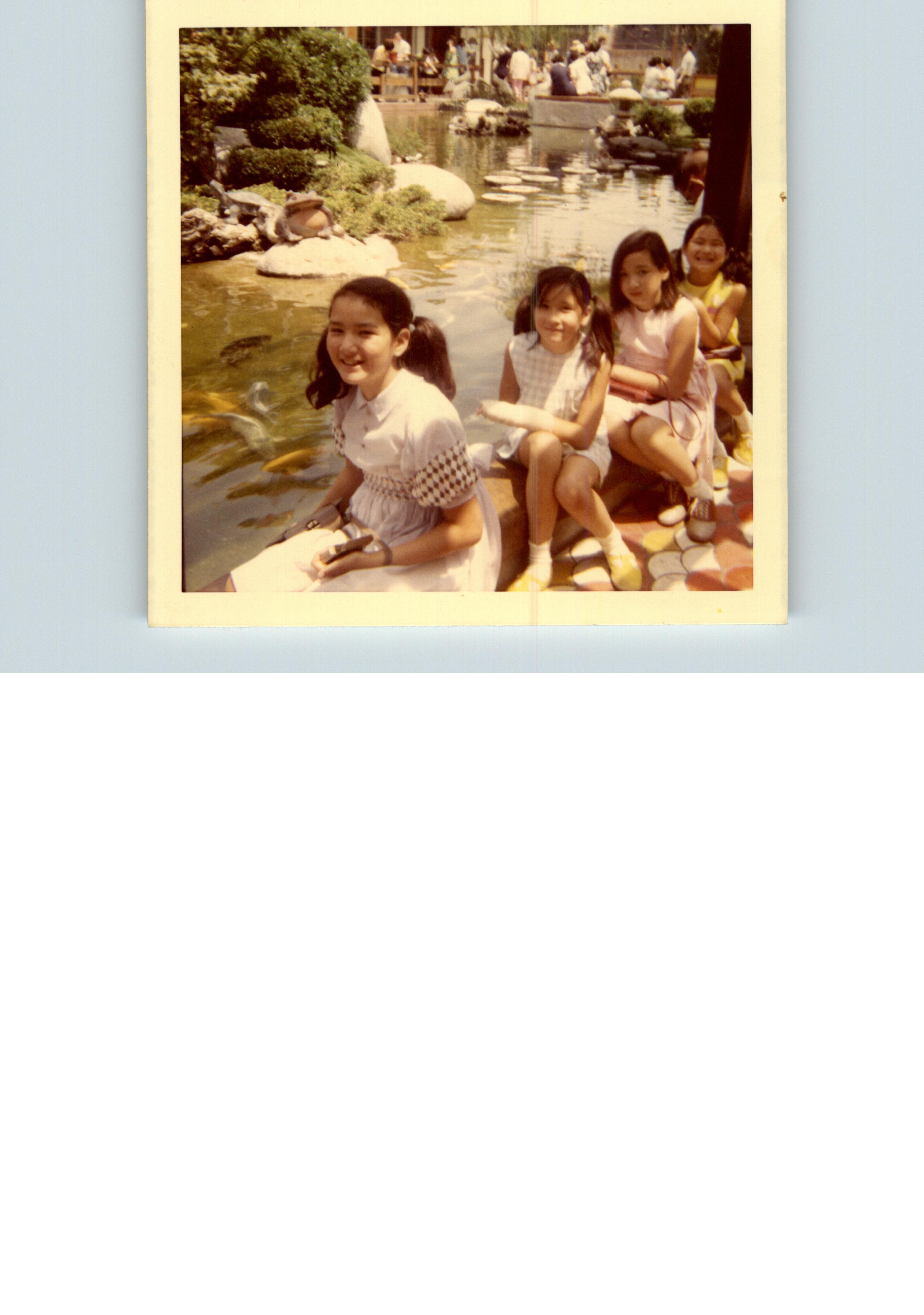agawa family_1960s_01 038